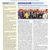 Info-Maires_68